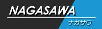 NAGASAWA(ナガサワ)