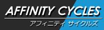Affinity Cycles(アフィニティ サイクルズ)