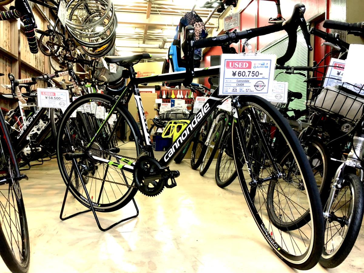 【中古品】ロードバイク cannondale caad8