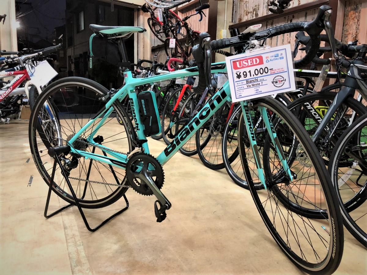 【中古品】ロードバイク bianchi via nirone 7
